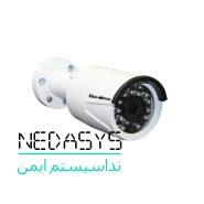 دوربین مداربسته High Watch مدل HW-320HFA