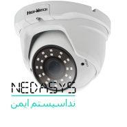 دوربین مداربسته High Watch مدل HW-AD236HD