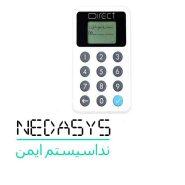 دستگاه ذخیره شماره تماس مشتری دایرکت  Direct D03