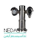 دوربین مداربسته Dahua مدل EPC245U-PTZ-IR