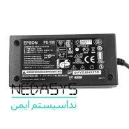 آدابتور فیش پرینتر 24 ولت 2.5 آمپر مدل EPSON M159B